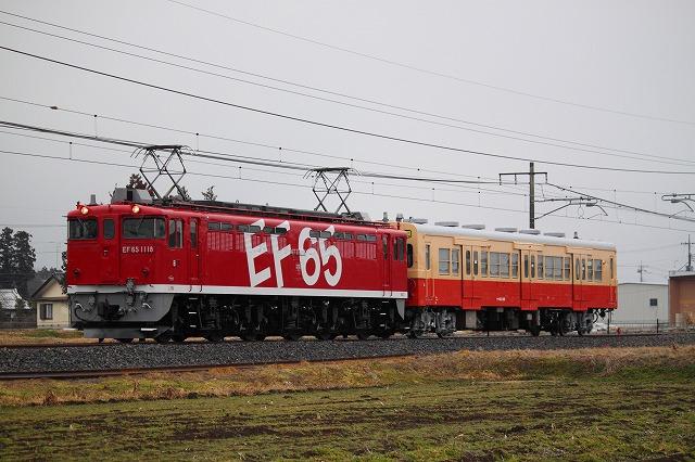 s-IMG_1730.jpg