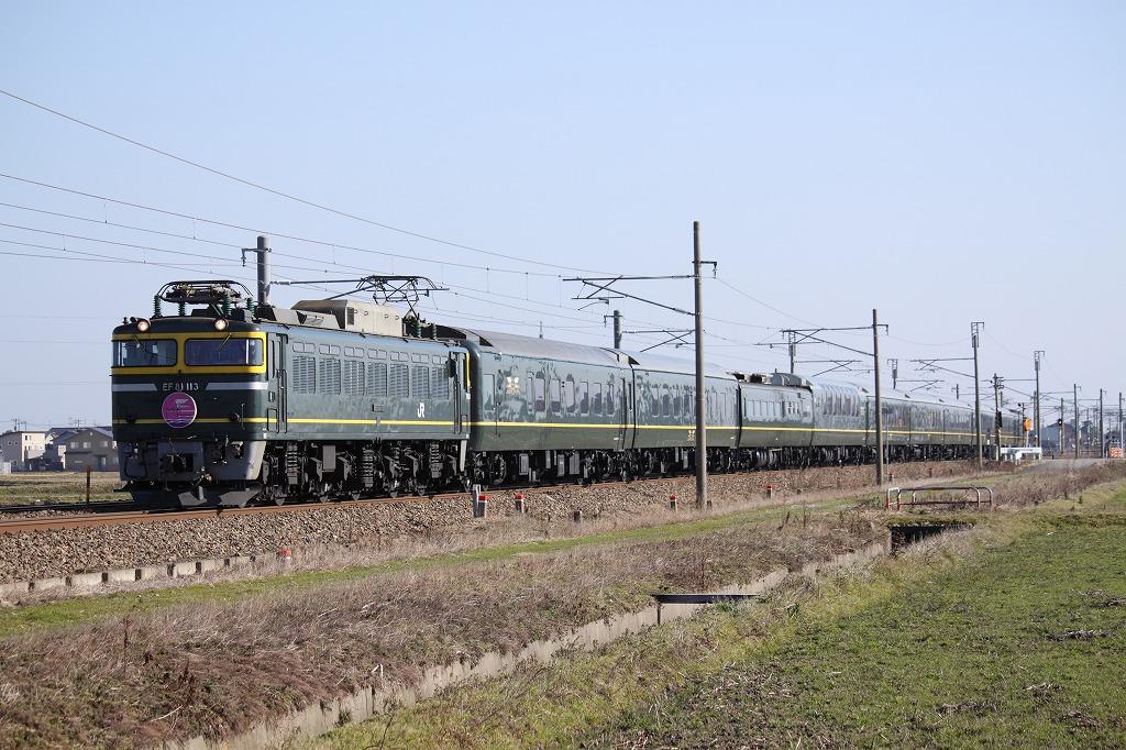 s-IMG_2007.jpg
