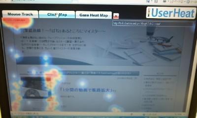 CLIC20100309.jpg