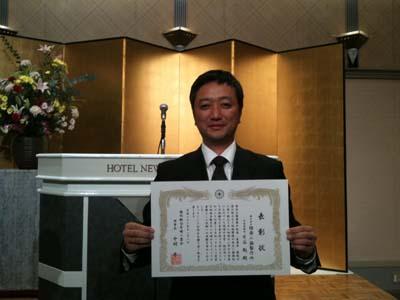 HYOSYOSIKI20101203.jpg