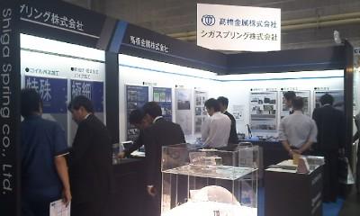 KAJYO-20101007.jpg