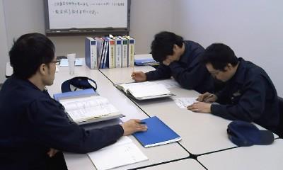 KANSATYU-20100210.jpg