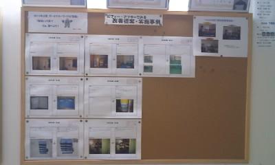 KE-JIBAN20100507.jpg