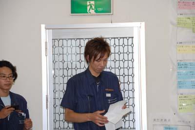 KIKUTI-20100820.jpg