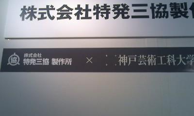KORABO201022.jpg