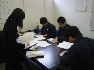 SAGYO-20100401.jpg