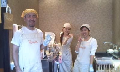 TAIYAKIYA220101008.jpg