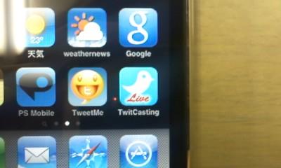 TwitCasting.jpg