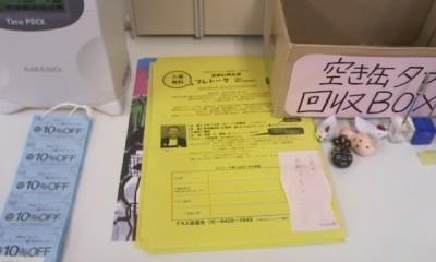 YOKO20100511.jpg