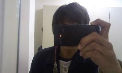 futu-20100127.jpg