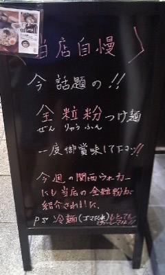 kanban20100718.jpg
