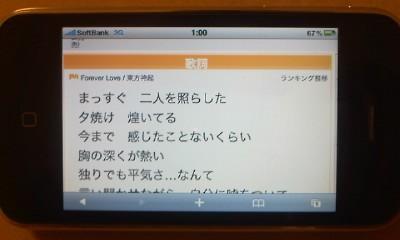 kashi20100123.jpg
