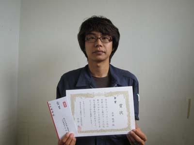 kinjyusyo-20101011.jpg