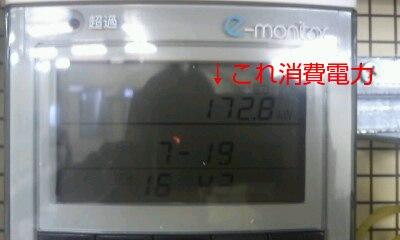 kontoro-ra-20100719.jpg