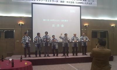 kouryu-kai20100311.jpg