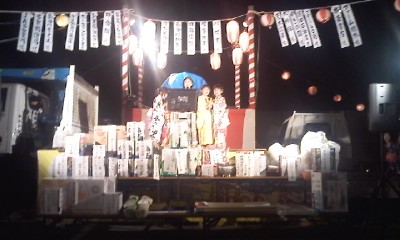 natumatsuri20100815.jpg