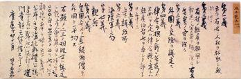 sentyu-hassaku20101024.jpg