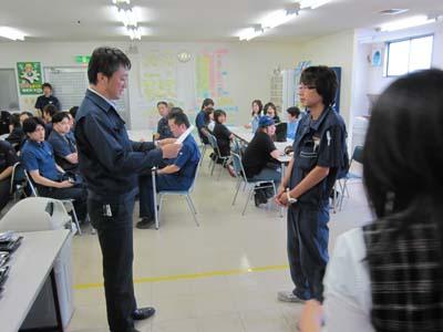 yokukaita20101010.jpg