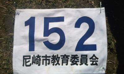 zekken20100221.jpg