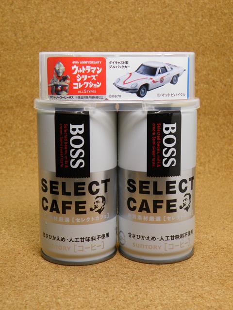 BOSS-omake-MATcar002.jpg
