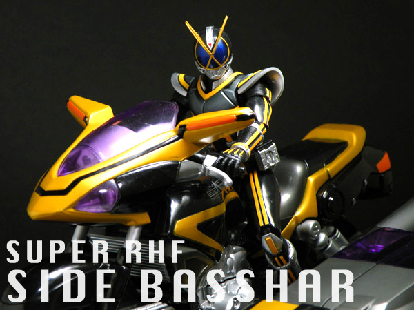 RHF-sidebassher_055+.jpg