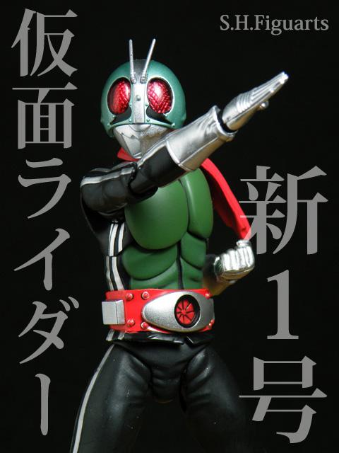 SHF-MR1gou-0026+.jpg