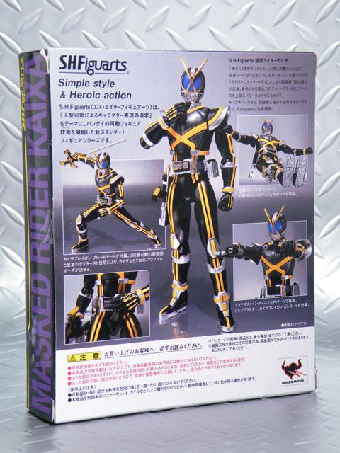 SHF_MR_kaixa004.jpg