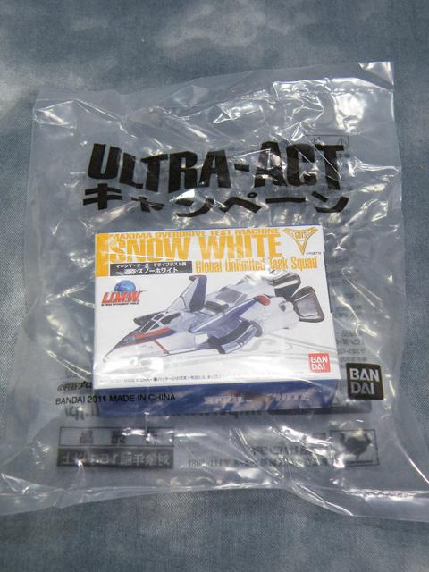 UA-ultramantigaST_0043.jpg