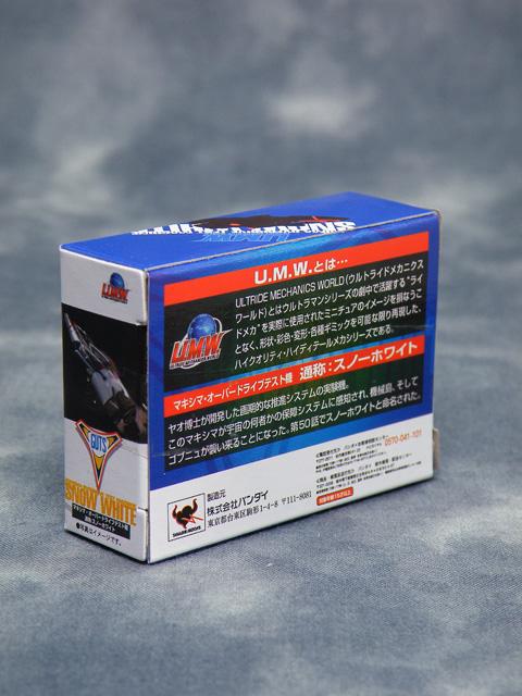 UA-ultramantigaST_0048.jpg