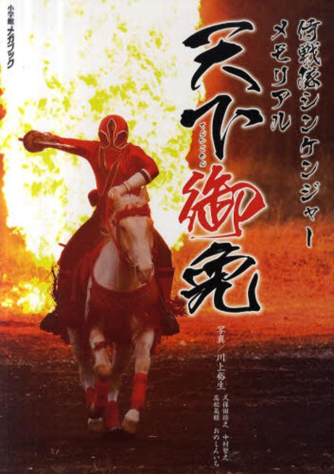 horse_002.jpg