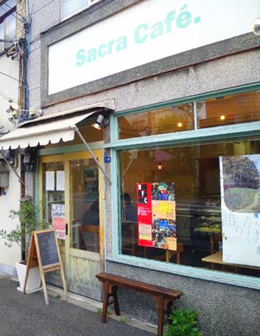 sakuracafeのコピー