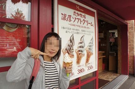 北海道 2011.9.21-28