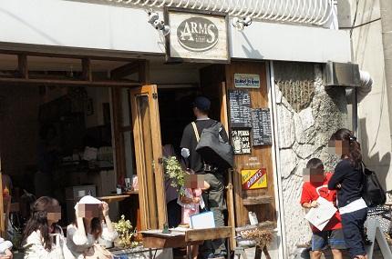 嵐丸 2011.9.25-95