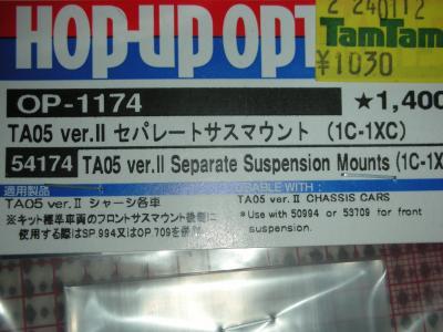 DSCN1926_convert_20120210171059.jpg