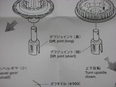 DSCN1949_convert_20120215081143.jpg