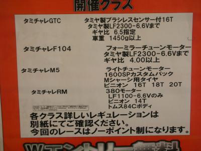 DSCN2064_convert_20120228072252.jpg