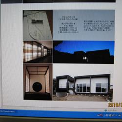 ホームページ2