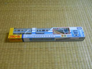 京浜東北線の新形