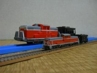 DD51&車掌車プラレールとNゲージ