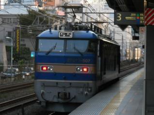 EF210-507号機