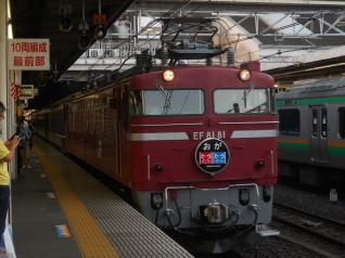 EF81-81牽引「おが」号