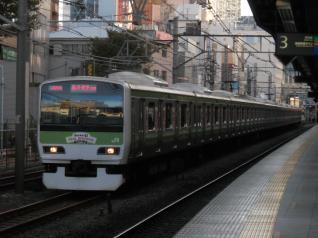 E231系トウ510編成