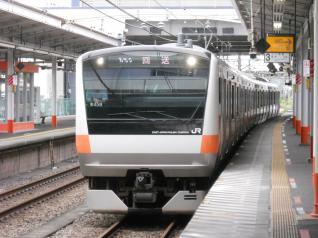 E233系トタ青459編成