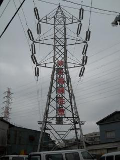 武蔵境-新鶴見線102号