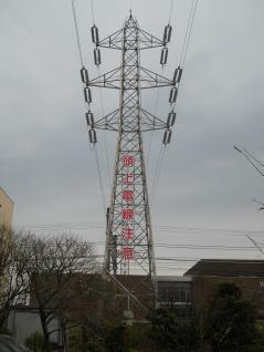 武蔵境-新鶴見線58-1号