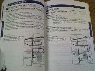 DVC00007.jpg