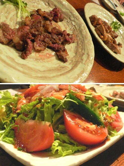 馬地鶏焼&サラダ