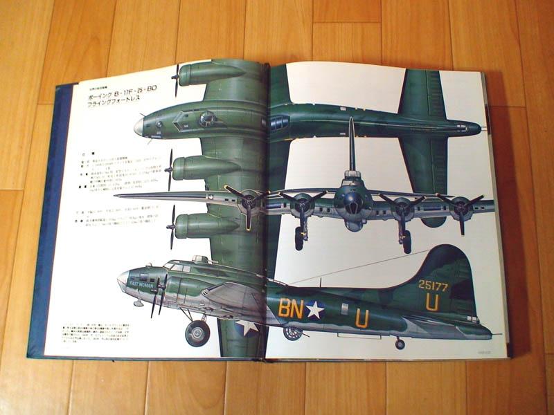 b-17f005