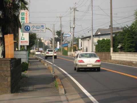 国道4号・野木町と小山市の境
