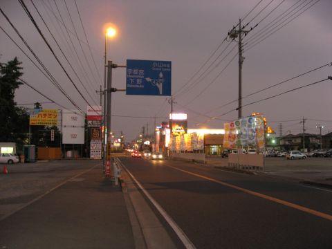 国道4号・粟宮交差点付近